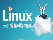 LINUX虚拟化、Docker虚拟化及OPENSTACK云平台搭建视频课程(MK亲授)