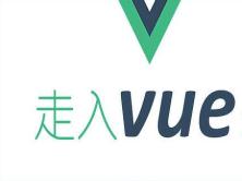 VUE共享单车后台管理系统实战视频教程(内附完整课件+源码)