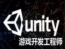 Unity3D游戏开发视频课程-飞机大战,三消游戏,Flappy bird等干货案例来袭