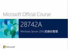 MCSE-Windows Server 2016身份管理 20742视频课程