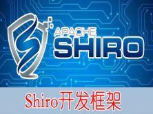 【李兴华】Shiro开发框架视频课程(采用Eclipse + Maven进行开发)