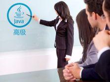 听强哥说Java之Java高级视频教程