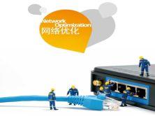 H3C企業網絡優化實戰視頻課程