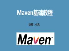 Maven基礎視頻教程