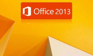 Office 2013應用技巧培訓視頻教程