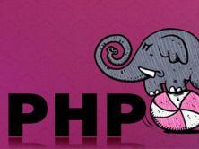 PHP基础程序设计初级入门视频课程