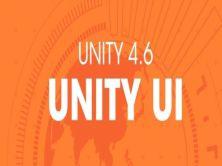 【首部 】Unity4.6  New UI (UGUI) 正式版中文完整教学视频课程