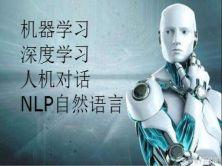 大型企业自然语言开发框架实战之NLTK视频课程