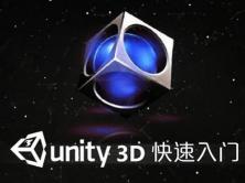 Unity原生技术:使用Unity ADS赚取人生第一桶金