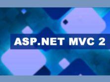 ASP.NET MVC 2快速入门视频教程