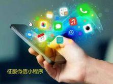 【李宁】征服微信小程序视频教程(UI + API + WeUI)