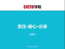 责任耐心分享【刘道军】