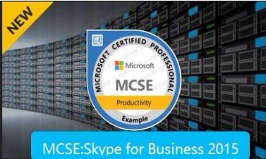 MCSE-Skype for Business  視頻教程