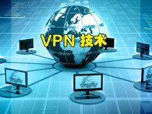 虚拟专网技术快速入门和实施视频课程