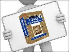 CISSP(18年10月中旬更新课程-请大家等)官方认证学习指南-更新到2018年-官方授权第七版本