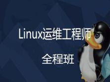 老男孩高级架构师-云计算openstack、cloudstack与微服务docker实战视频课程