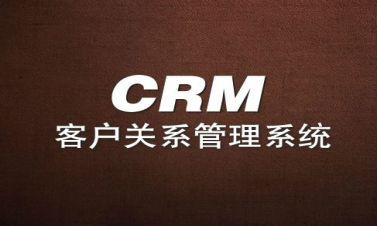 基于ThinkPHP+EasyUI的CRM客戶關系管理系統【李炎恢老師】
