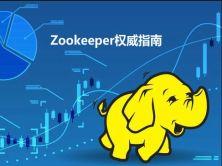 大数据——Zookeeper权威指南视频课程(集群环境搭建+底层API操作+Watcher)(上)