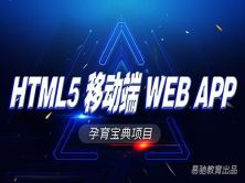 WebApp開發實錄-孕育寶典