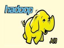 大数据Hadoop衍生数据处理工具详解视频课程