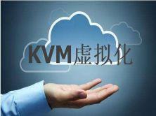 雲計算必備基礎︰kvm虛擬化入門實踐視頻課程