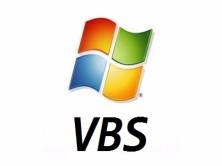 VBS编程基础