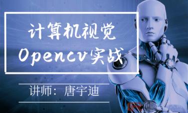 计算机视觉-Opencv项目实战(Python版)