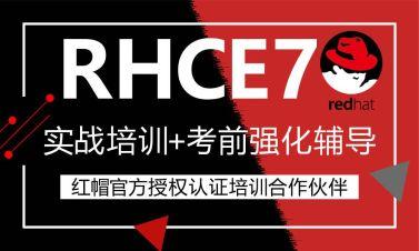 RHCE考前輔導
