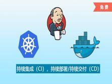 Jenkins与Docker/Kubernetes的自动化CI/CD实践