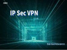 思科RS CCIE認證考試高級課程之——IPSec VPN 課程