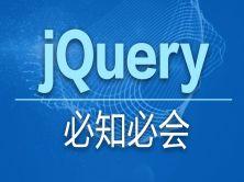 jQuery必知必会:老程序员手把手带您完成一个【MyNotes】Web前端项目