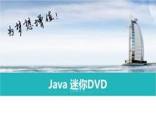 Java 迷你DVD