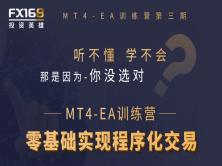 零基礎學習程序化交易