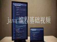 Java基础