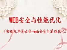 WEB寮���-��绾х�搴�����瑕��ラ�����d�河渠�