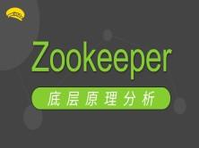 Zookeeper底层原理分析