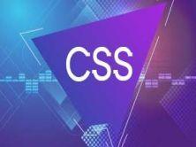 为后端程序员-量身定制的CSS课程