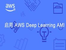 如何啟用 AWS Deep Learning AMI