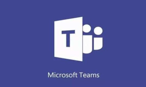 Microsoft Teams最终用户培训