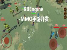 KBEngine mmo手游开发系列(一) - 角色系统与排行榜
