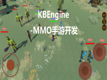 KBEngine mmo手游开发系列(二) - Unity热更新(ILRuntime)与AB资源更新