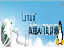 亚哥带你Linux运维CentOS7从入门到精通