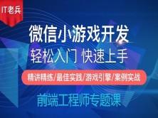 微信小游戏/快乐消星星游戏开发