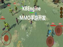 KBEngine mmo手游开发系列(三) - 角色技能与怪物系统