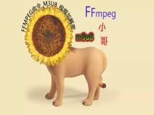 ffmpeg命令_m3u8_视频加解密