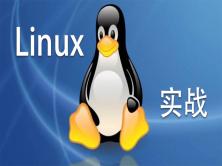 后台开发人员必备的Linux技能