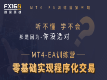 零基础学习程序化交易