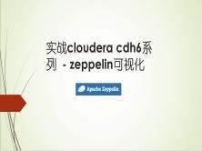 实战cloudera cdh6系列 - zeppelin可视化