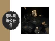 51cto思科公开课【11年实战CCIE讲网络】