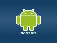 别样的Android(安卓)入门